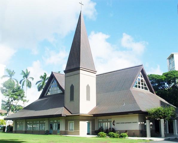 그리스도 연합감리교회 전경, Photo by Christ UMC, Honolulu, HI