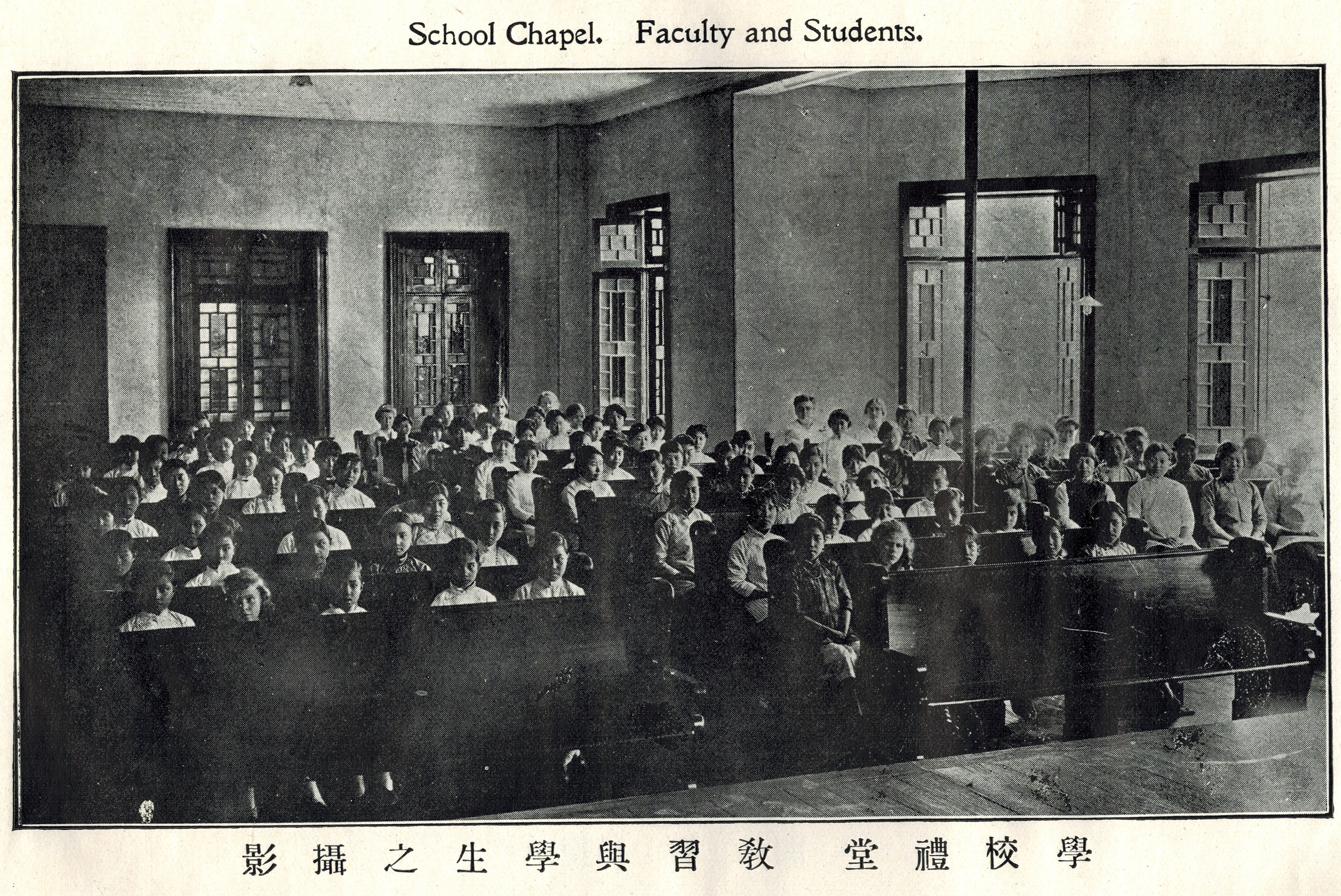 Faculty and students attend a chapel service at the Laura Haygood Memorial School for Girls in Soochow, China, in this undated file photo. Chinese dissident Lin Zhao was exposed to Christianity while studying there.  Photo courtesy of Lian Xi.