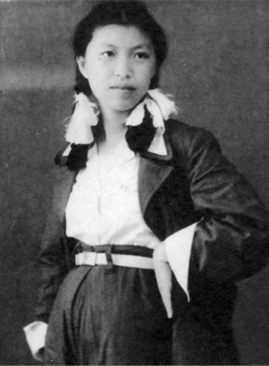 Chinese activist Lin Zhou in an undated photo. She was executed by Chinese authorities in 1968. Photo courtesy of Lian Xi.