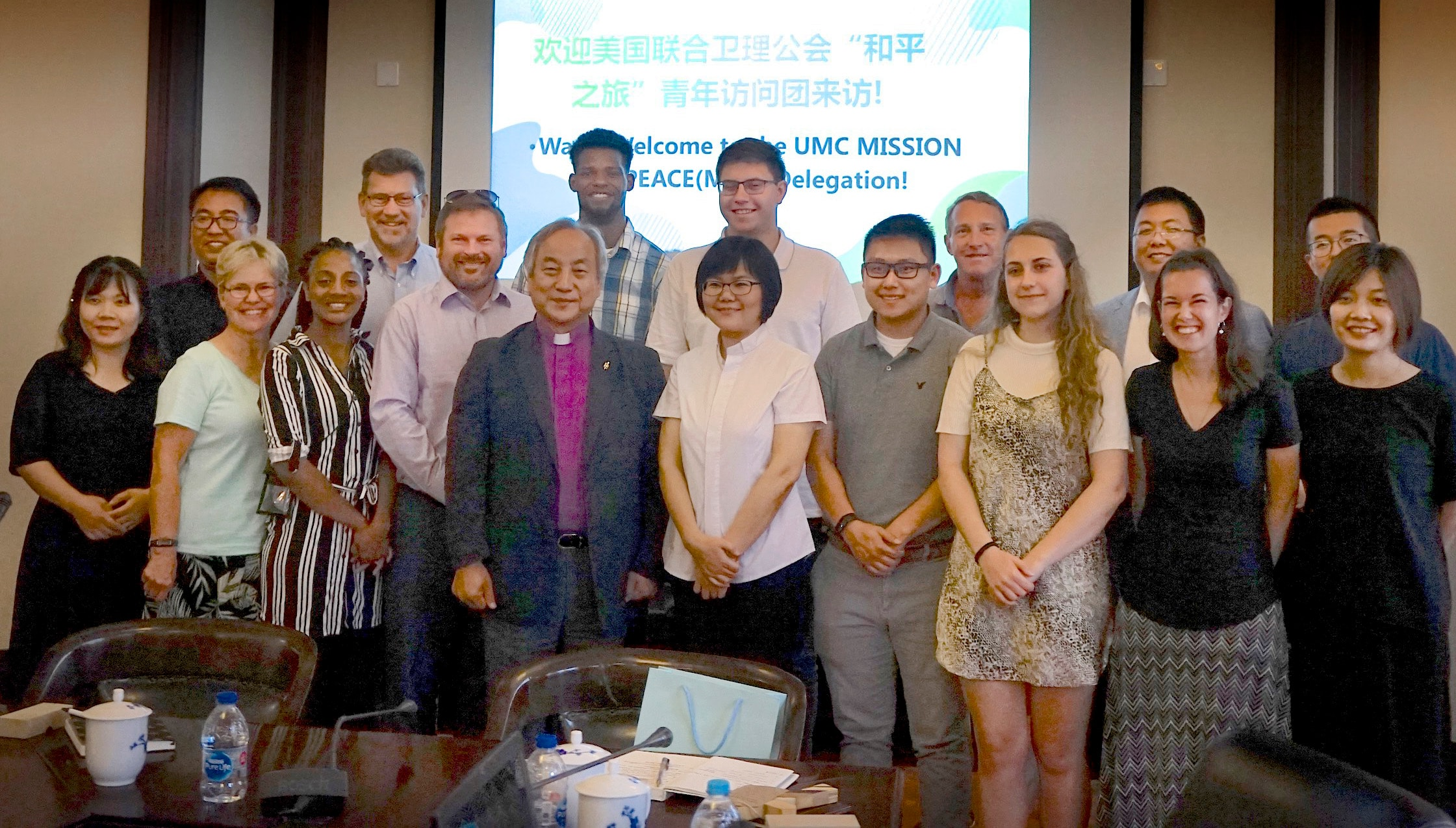 """The United Methodist Volunteers in Mission team, with their hosts at the China Christian Council in Shanghai. Their journey, known as """"Discover… Mission China,"""" was led and organized by the Rev. David and Christy Newhouse of the Michigan Conference. Photo courtesy of the Rev. David Newhouse."""
